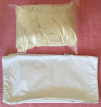 Re-Vamp Your Pillow Kit (Bamboo)